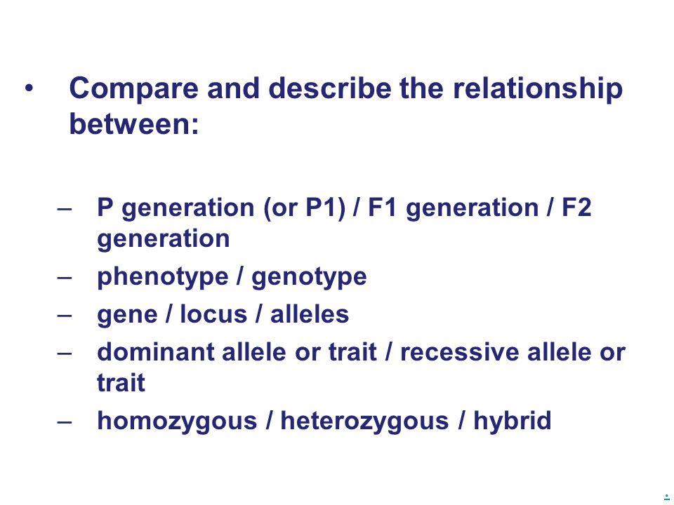 relationship between p1 f1 and f2 generations in genetics