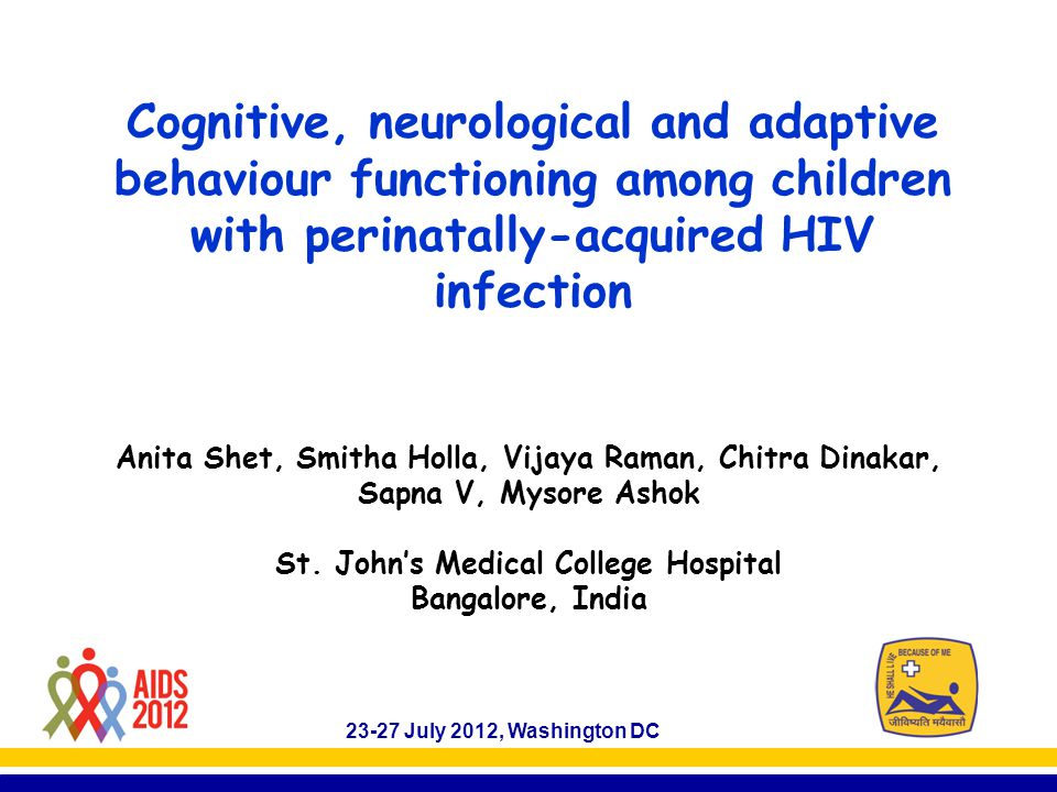 Cognitive, neurological and adaptive behaviour functioning among children with perinatally-acquired HIV infection