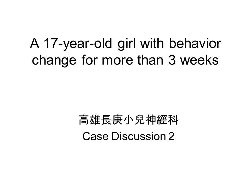 A 17-year-old girl with behavior change for more than 3 weeks