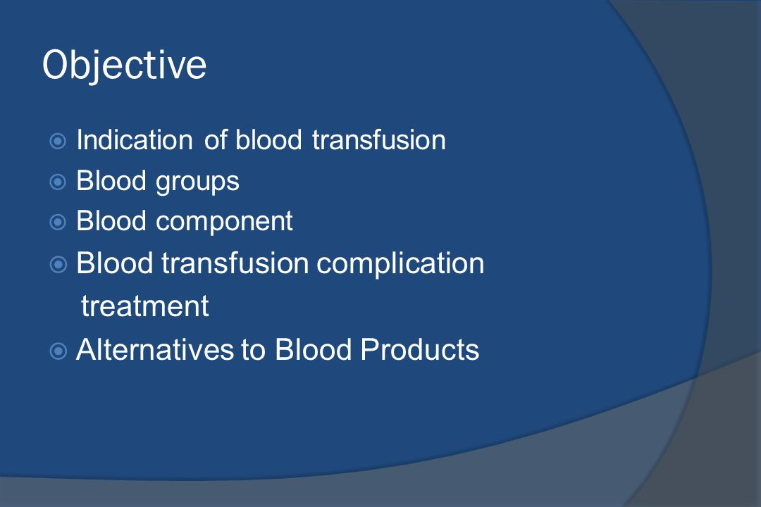 Objective Blood transfusion complication treatment