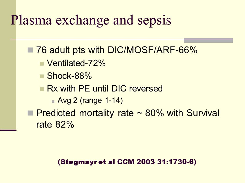 Plasma exchange and sepsis