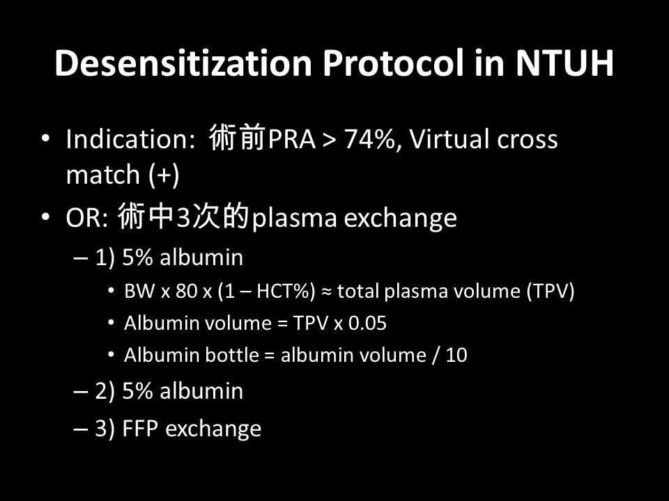 Desensitization Protocol in NTUH
