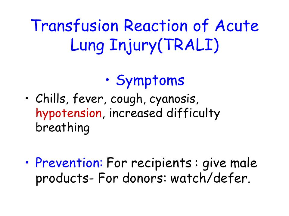 Transfusion Reaction of Acute Lung Injury(TRALI)