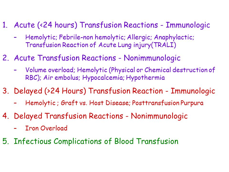 Acute (<24 hours) Transfusion Reactions - Immunologic