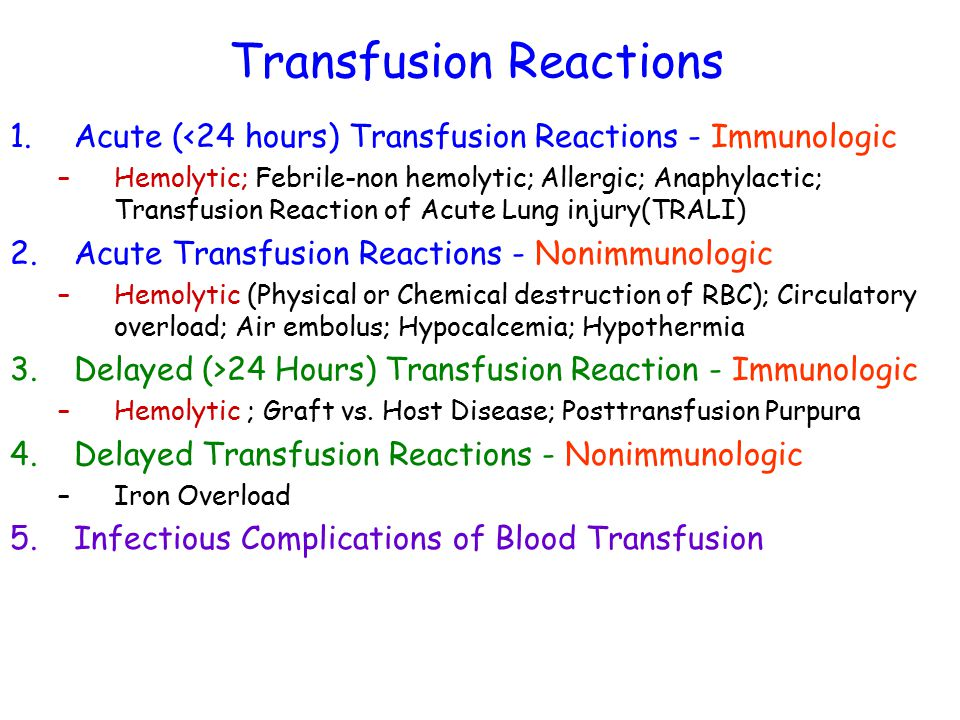 transfusion cost The cost of wasted blood products was also examined in the study the mean costs per unit for administering transfusions to a patient on a regular day-unit ward were $71 for rbcs, $84 for platelets, $55 for fresh-frozen plasma, and $72 for cryoprecipitate.