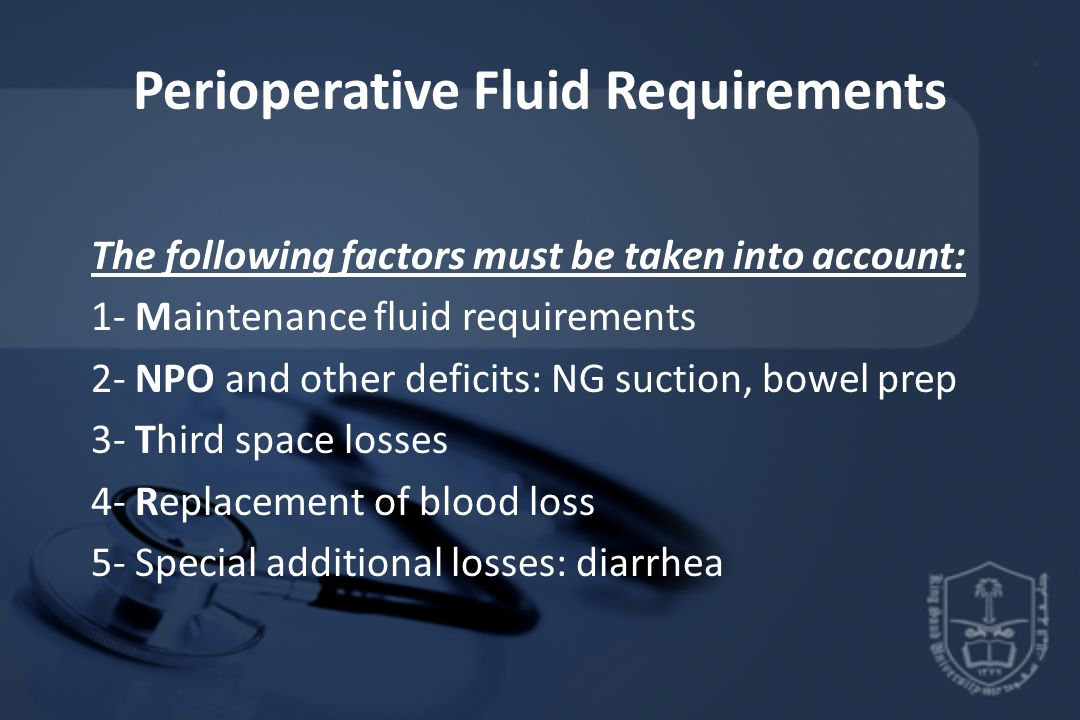Perioperative Fluid Requirements