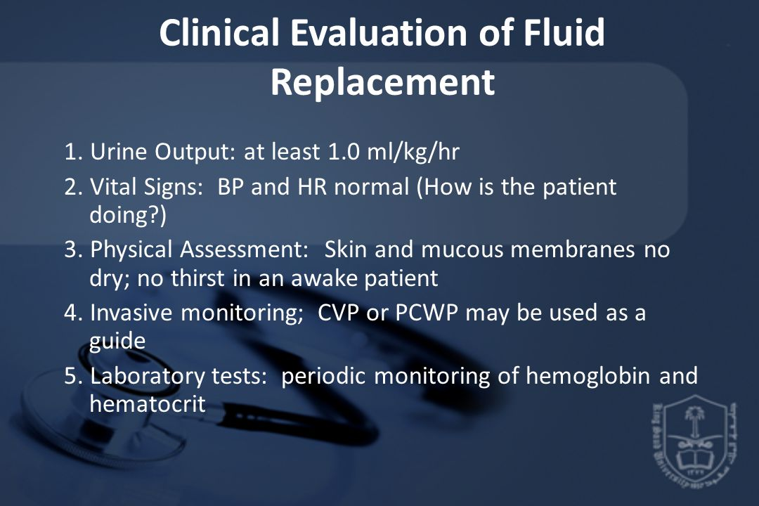 Clinical Evaluation of Fluid Replacement