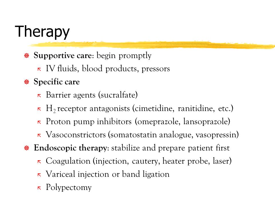 Therapy Supportive care: begin promptly
