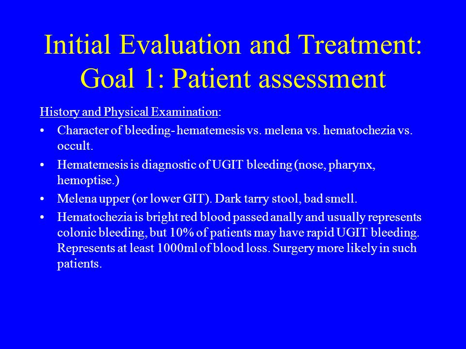 Initial Evaluation and Treatment: Goal 1: Patient assessment