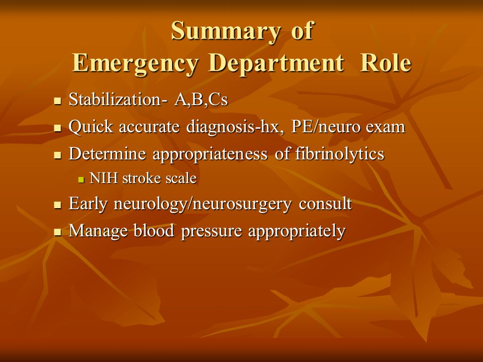Summary of Emergency Department Role