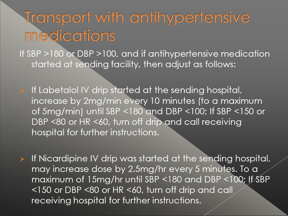 If SBP >180 or DBP >100, and if antihypertensive medication started at sending facility, then adjust as follows: