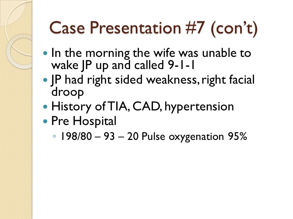 Case Presentation #7 (con't)