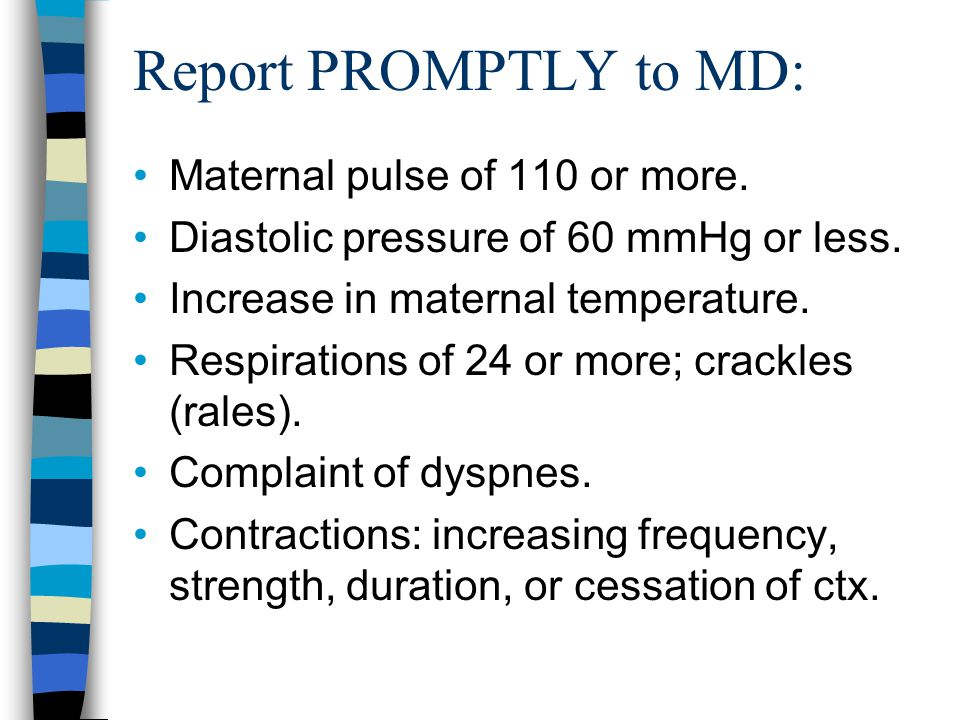 Report PROMPTLY to MD: Maternal pulse of 110 or more.