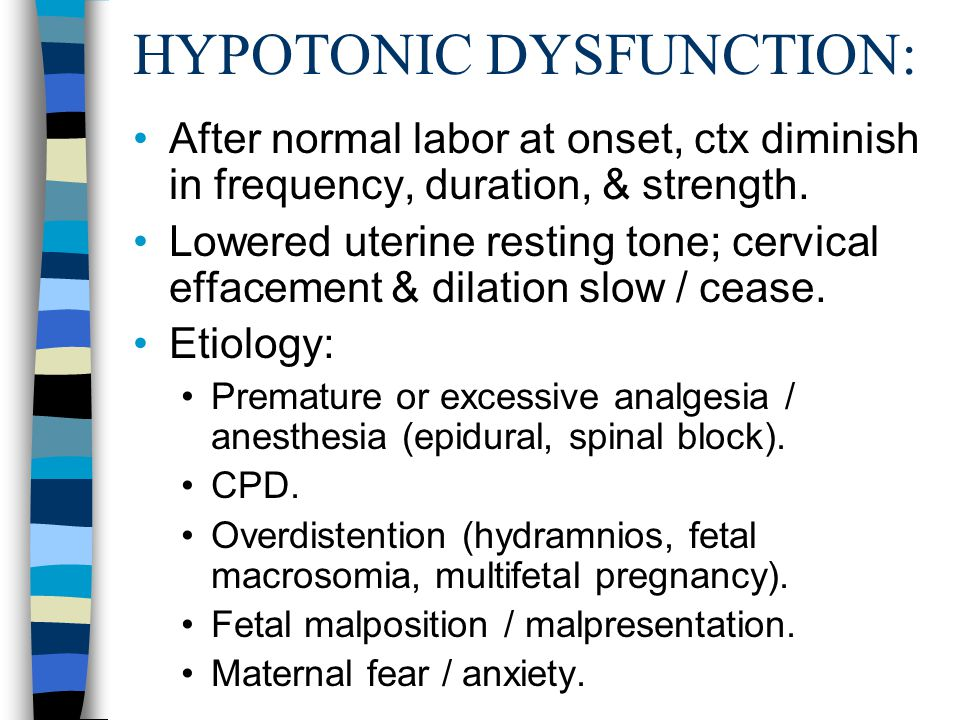 HYPOTONIC DYSFUNCTION: