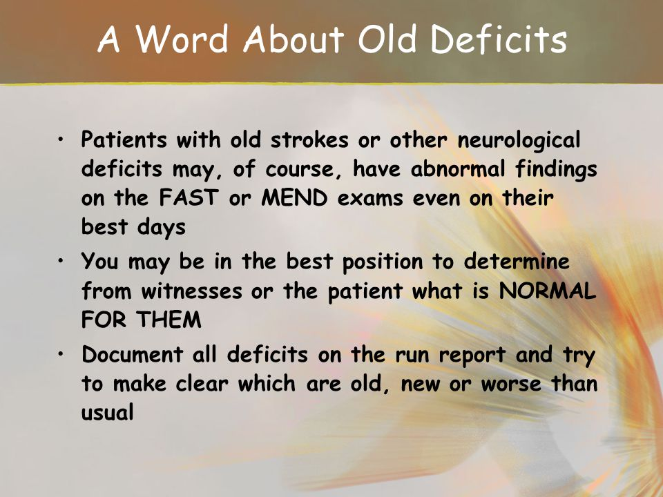A Word About Old Deficits