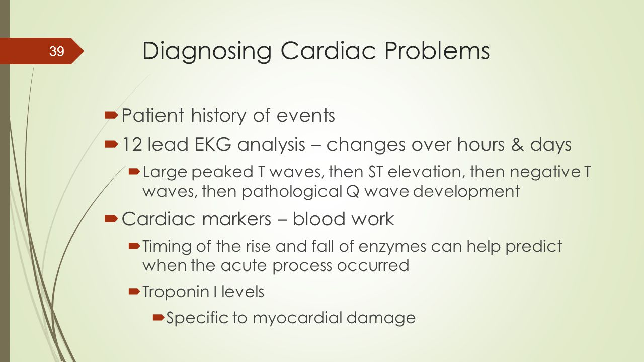 Diagnosing Cardiac Problems