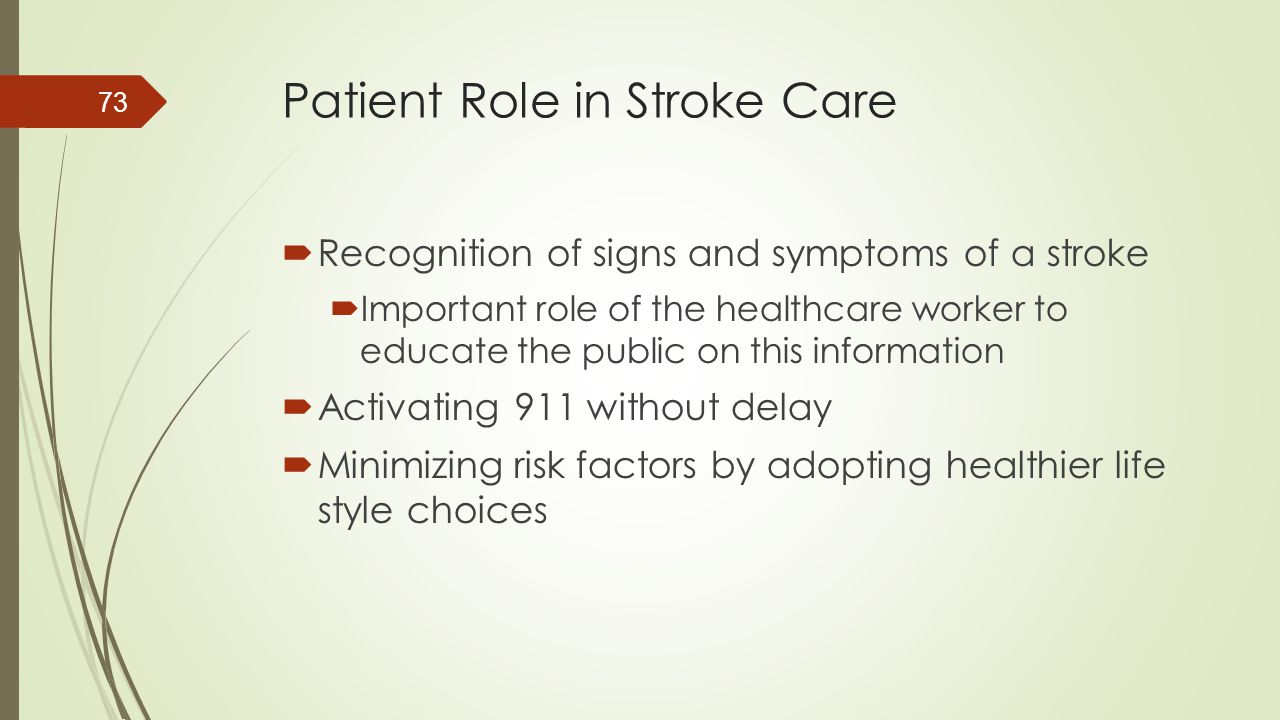 Patient Role in Stroke Care