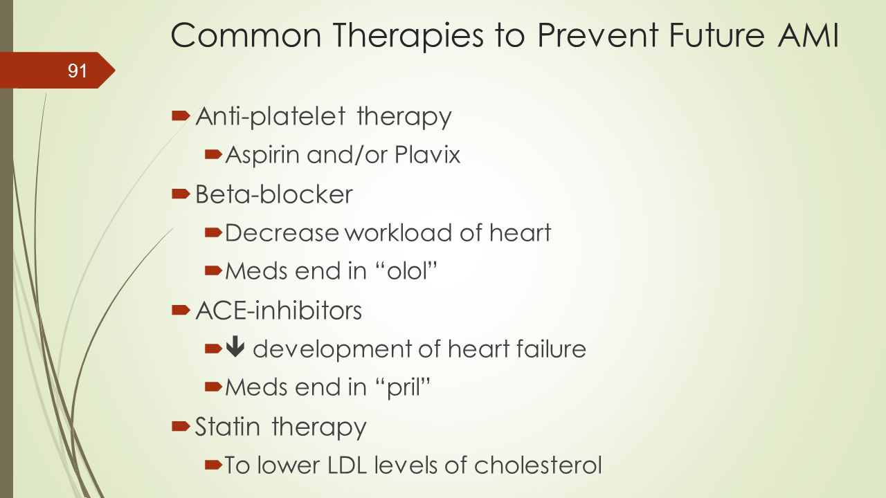 Common Therapies to Prevent Future AMI
