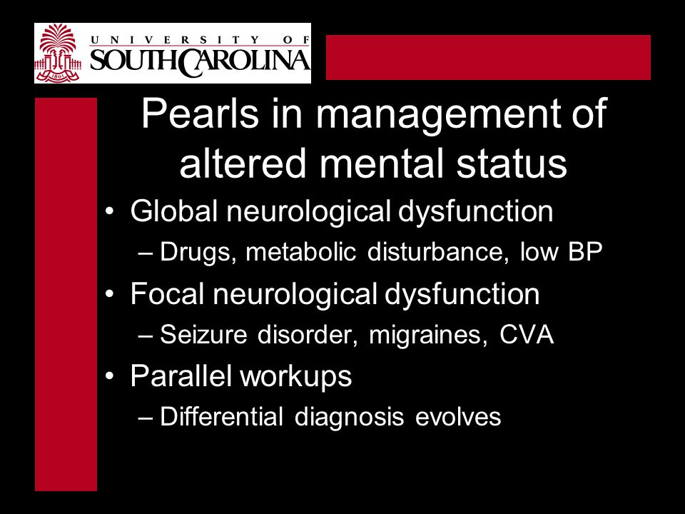 Pearls in management of altered mental status
