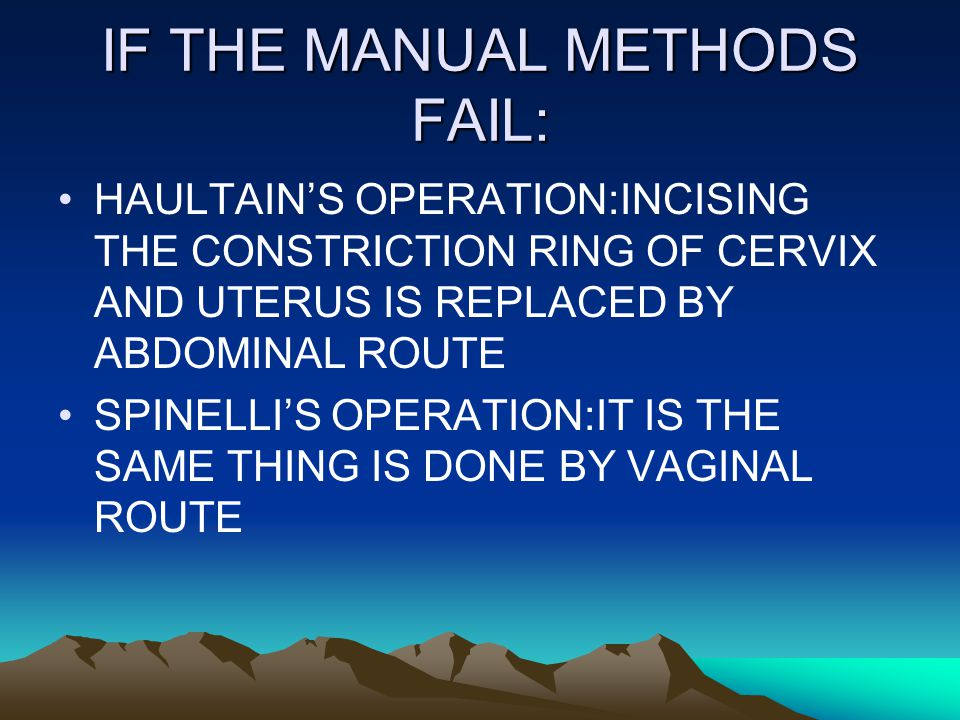 IF THE MANUAL METHODS FAIL: