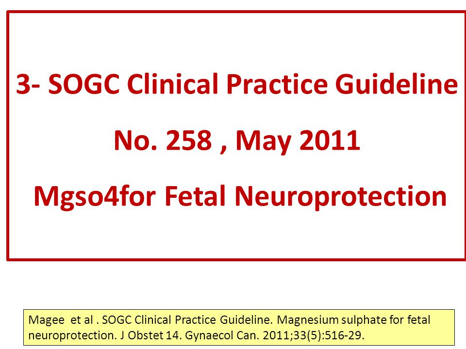 3- SOGC Clinical Practice Guideline No