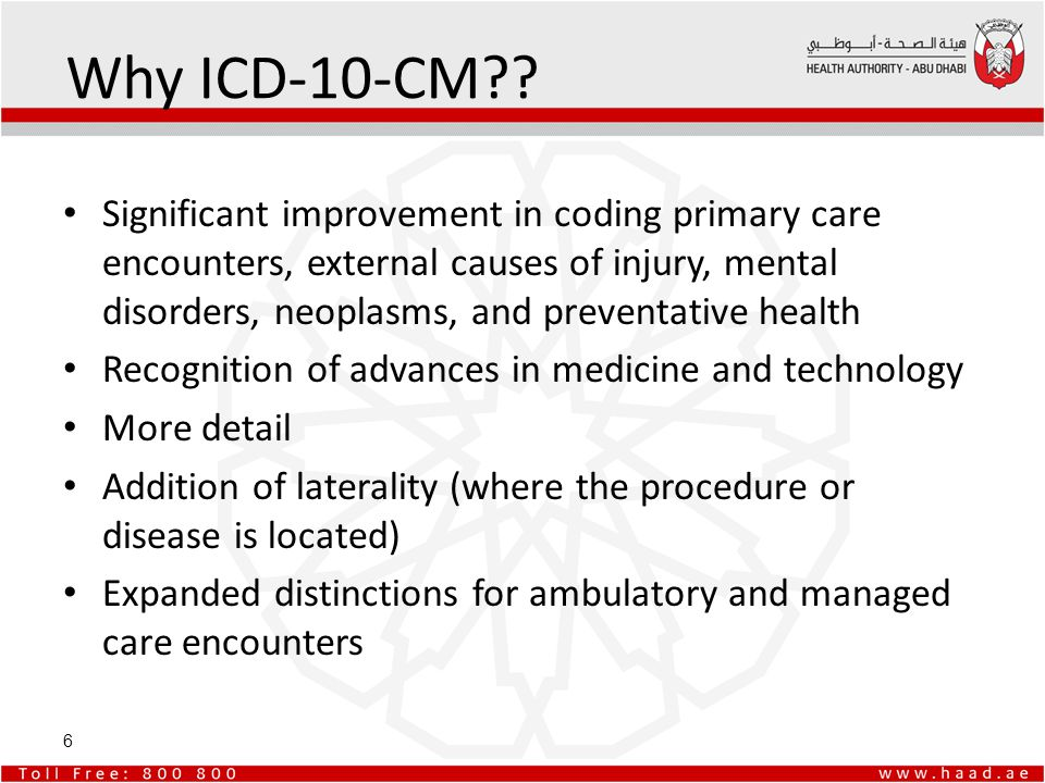 Why ICD-10-CM