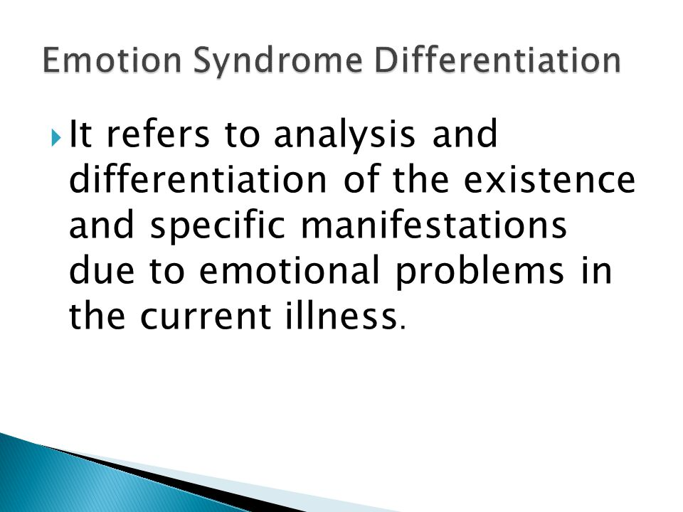 Emotion Syndrome Differentiation