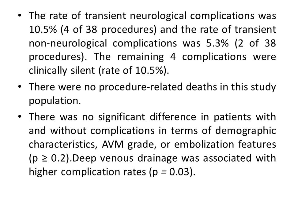 The rate of transient neurological complications was 10