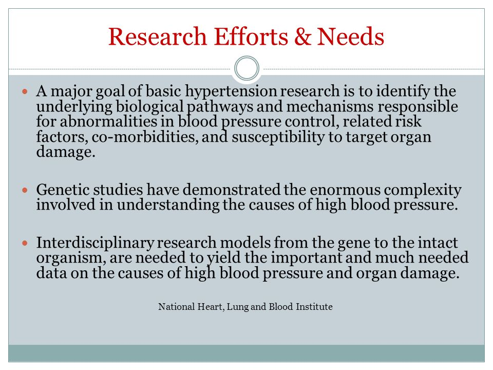 Research Efforts & Needs
