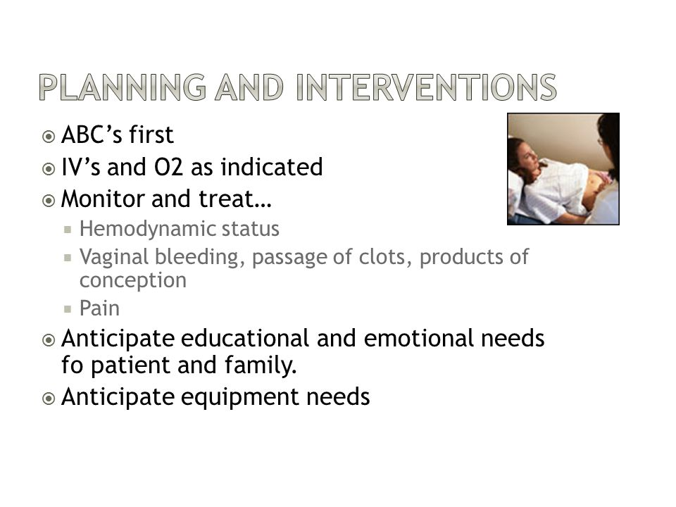 Planning and Interventions