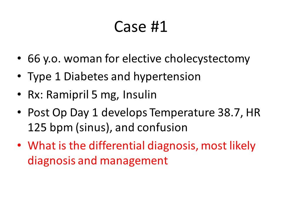 Case #1 66 y.o. woman for elective cholecystectomy