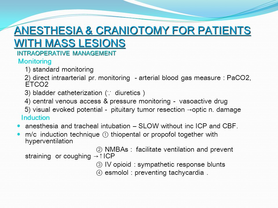 ANESTHESIA & CRANIOTOMY FOR PATIENTS WITH MASS LESIONS