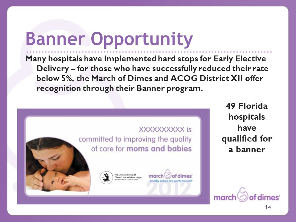 49 Florida hospitals have qualified for a banner