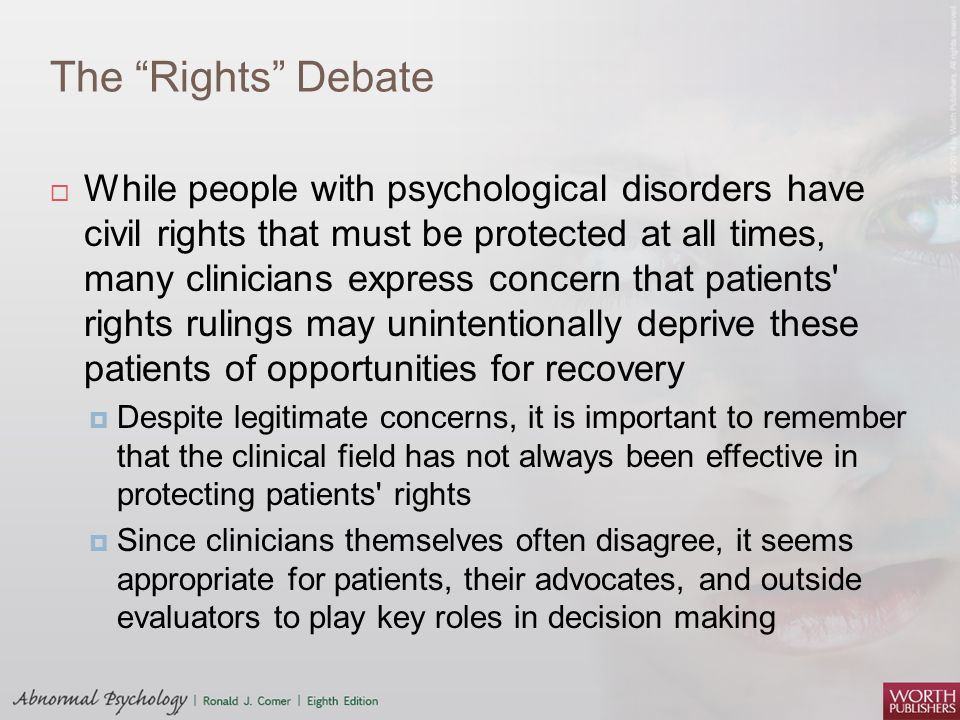 The Rights Debate