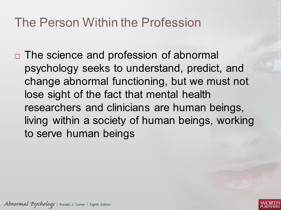 The Person Within the Profession