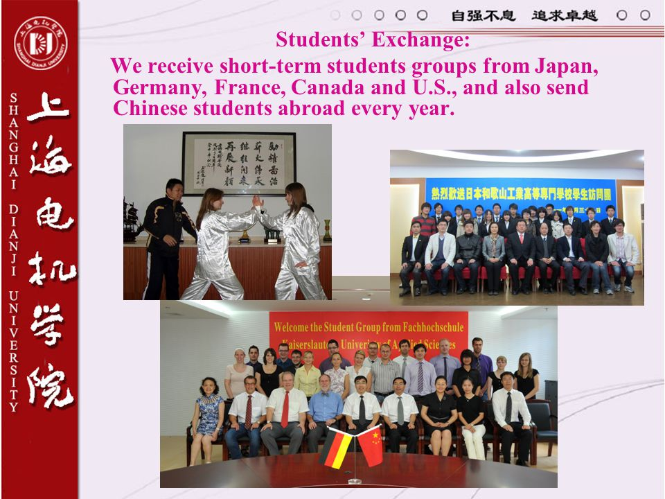 Students' Exchange: