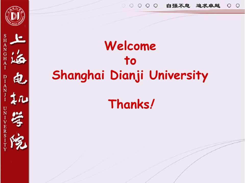 Welcome to Shanghai Dianji University Thanks!