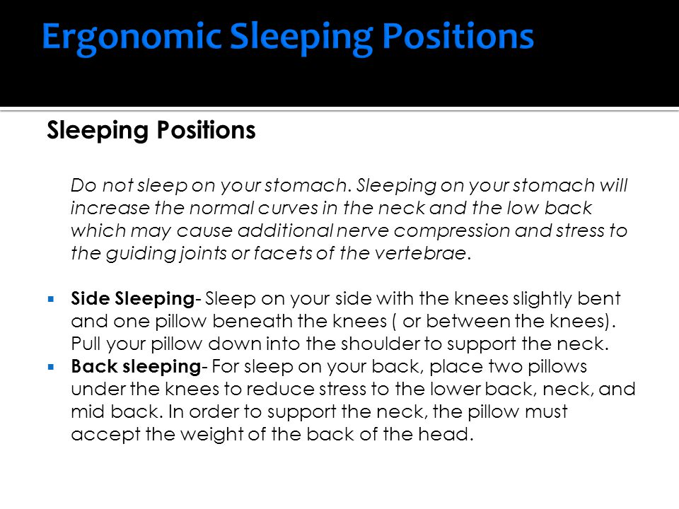 Ergonomic Sleeping Positions