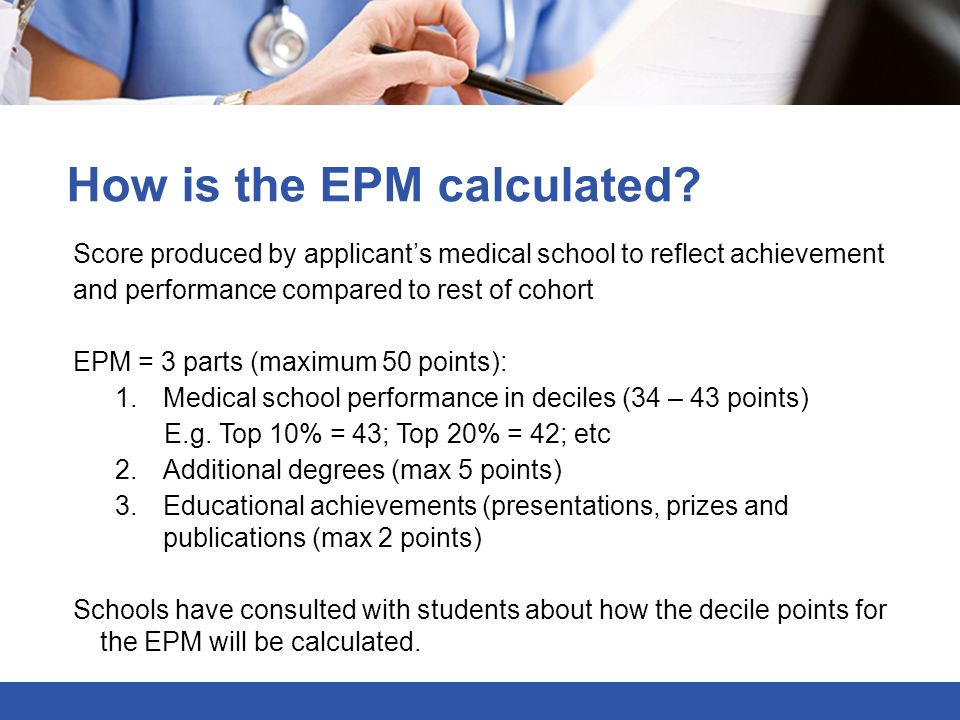 How is the EPM calculated