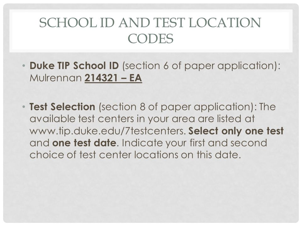 School ID and Test Location Codes