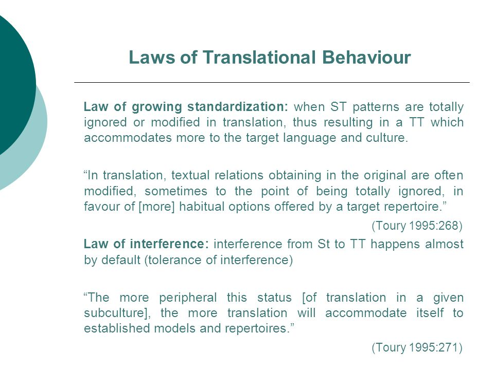Laws of Translational Behaviour