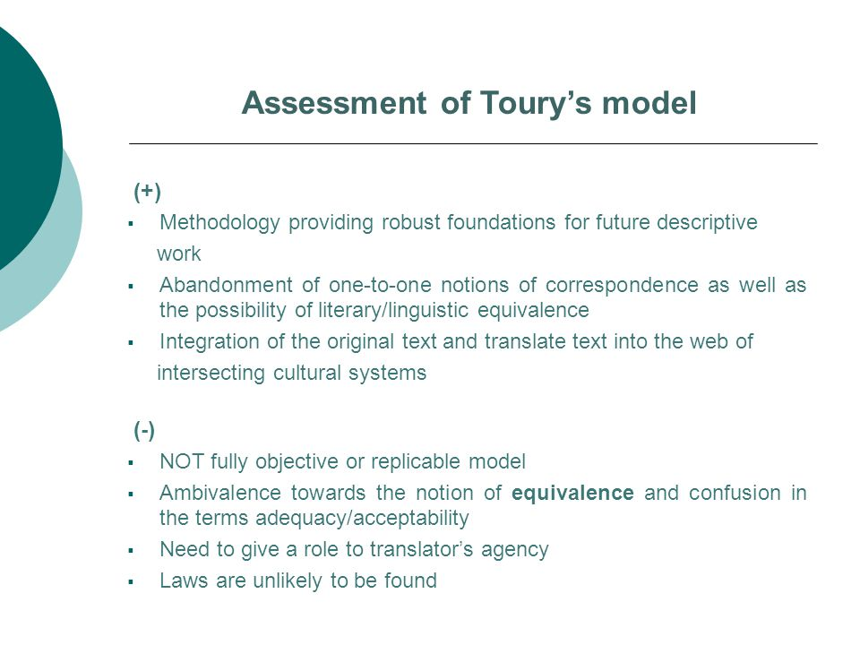 Assessment of Toury's model