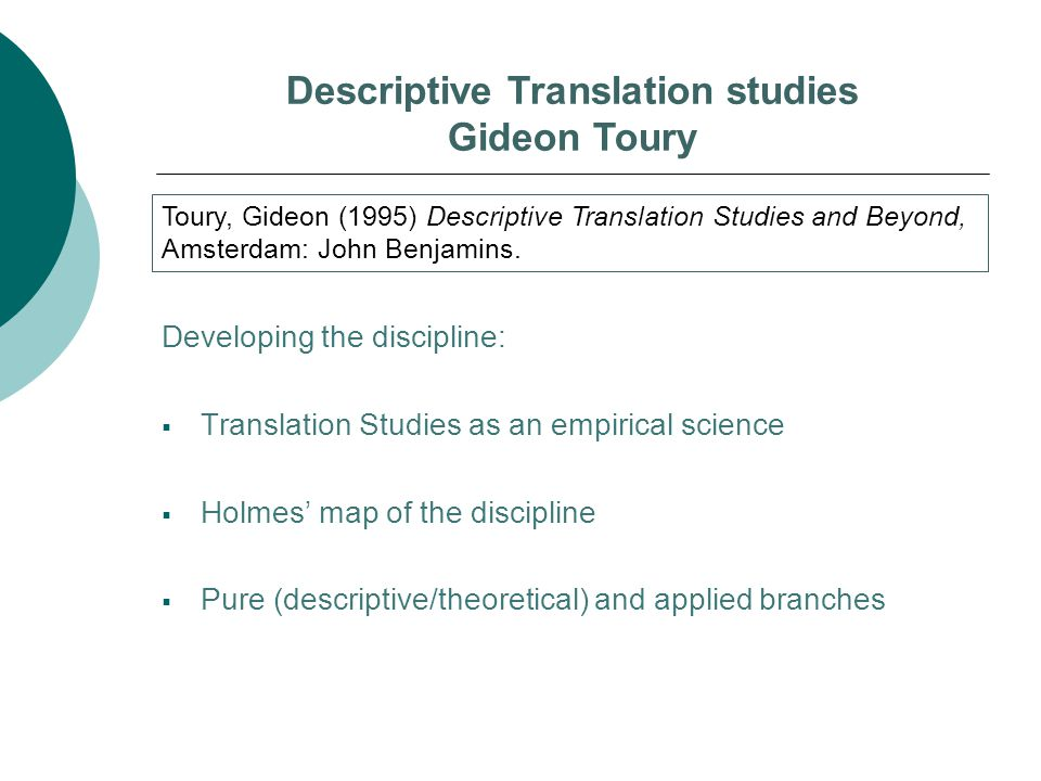 Descriptive Translation studies Gideon Toury