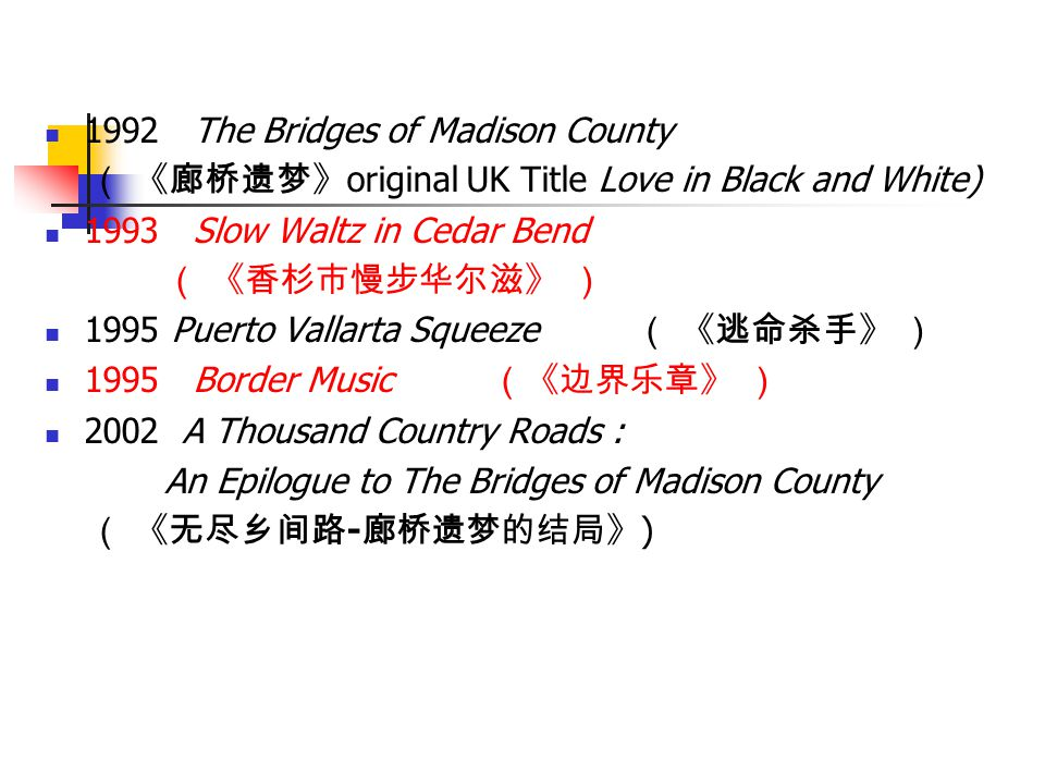 1992 The Bridges of Madison County