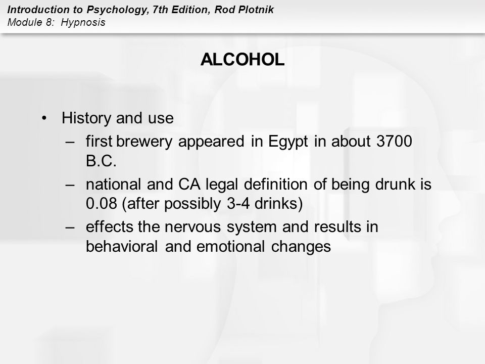ALCOHOL History and use