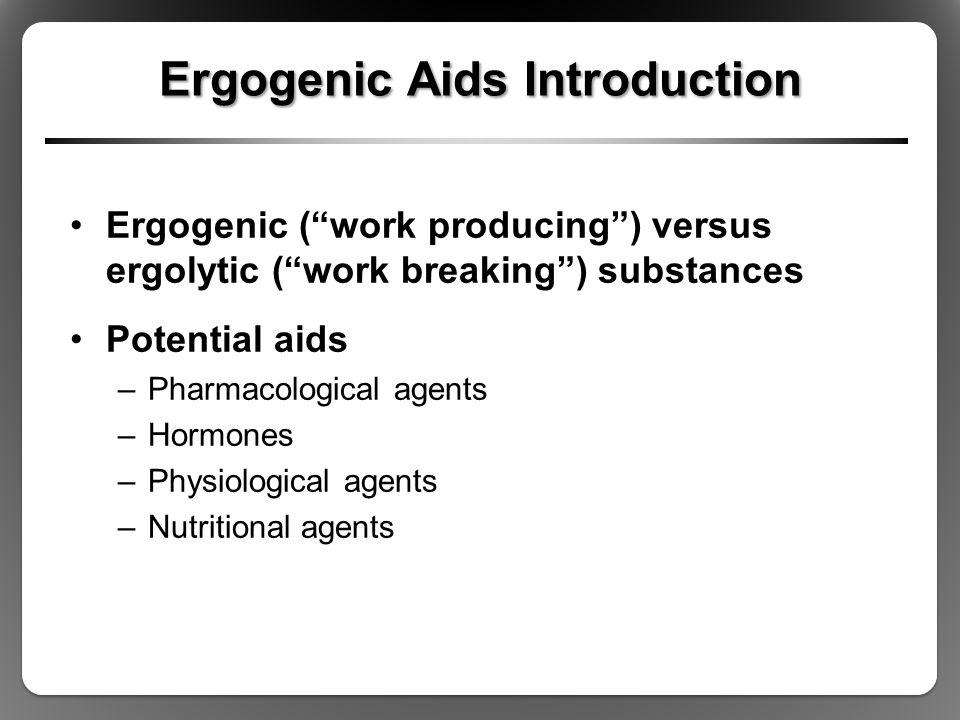Ergogenic Aids Introduction