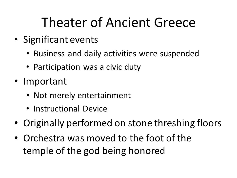 Theater of Ancient Greece