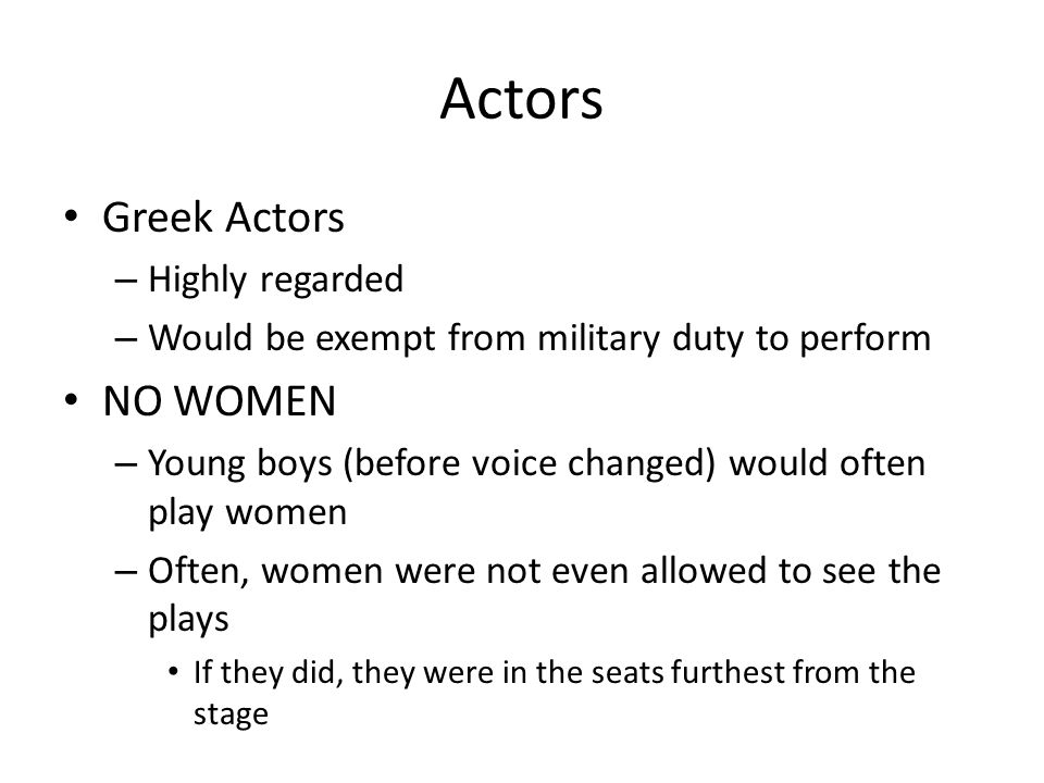 Actors Greek Actors NO WOMEN Highly regarded