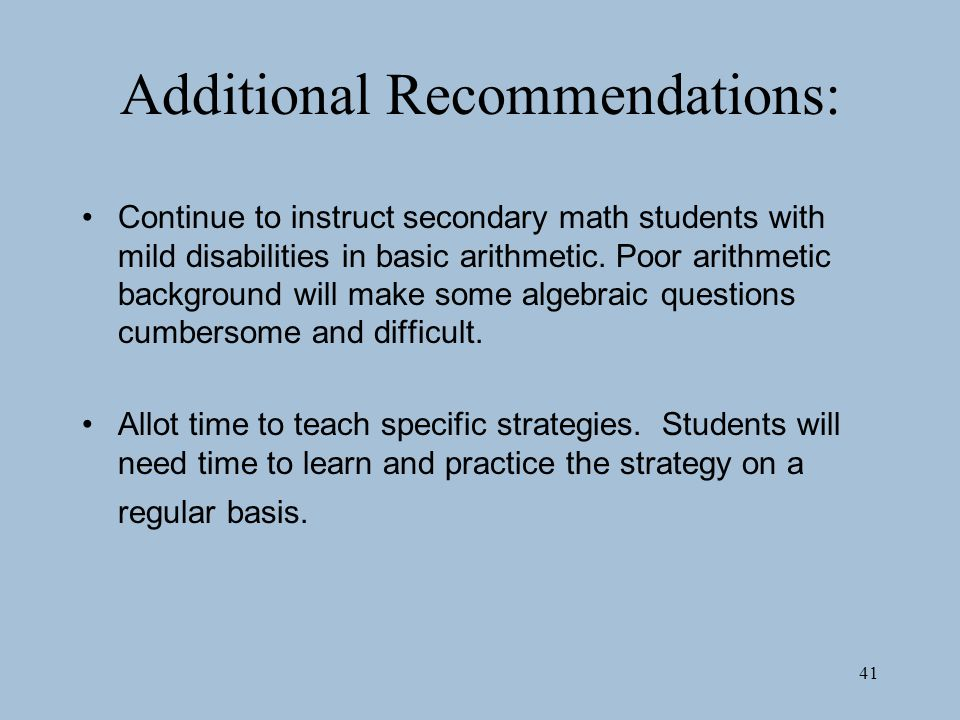 Additional Recommendations:
