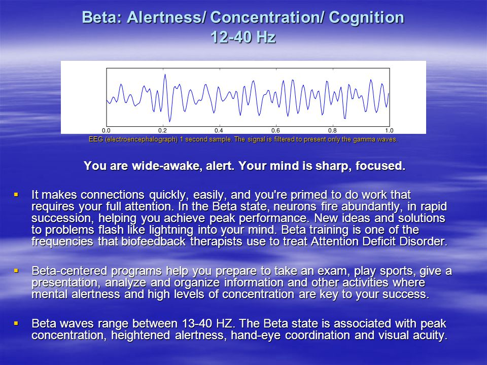 Beta: Alertness/ Concentration/ Cognition 12-40 Hz
